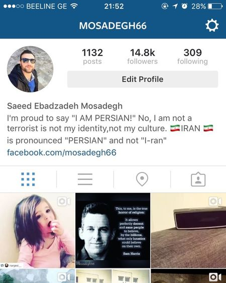 Insragram  FOLLOW. SCARFACE. ON INSTEGRAM  Instegram Iran Tehran Georgia Tbilisi Iran♥ Persian FollowMeOnInstagram Followshoutoutlikecomment Followers Followme Followplease Follow4follow