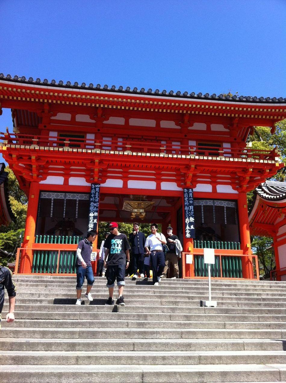 京都府 旅行 神社 Japan Kyouto Traveling Japanese Culture Japanese Shrine