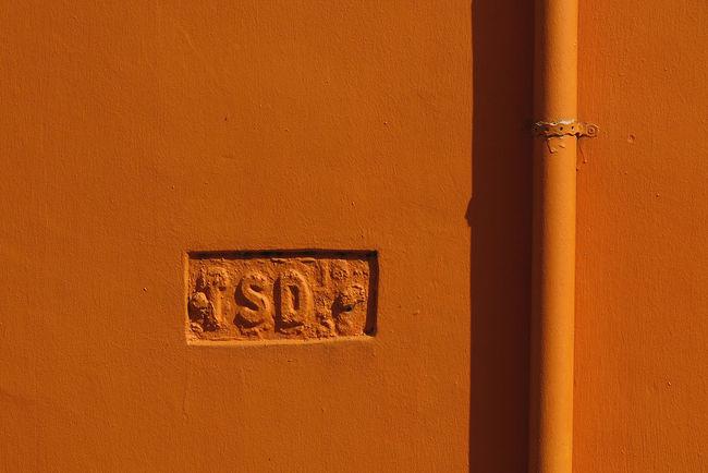 TSD Orange Wall