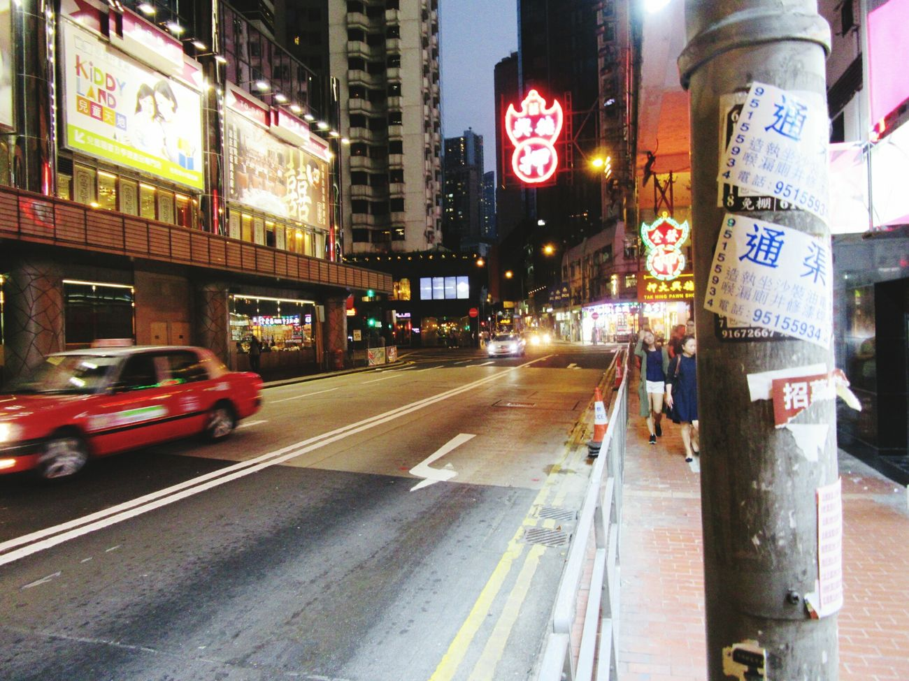 Illuminated City Night City Street Hongkongskyline Street Photography HongKong Hongkongphotography Hongkonglife Hongkongcollection Hong Kong City Hongkongcity Hongkongstreet Public Transportation The Street Photographer - 2017 EyeEm Awards City Street