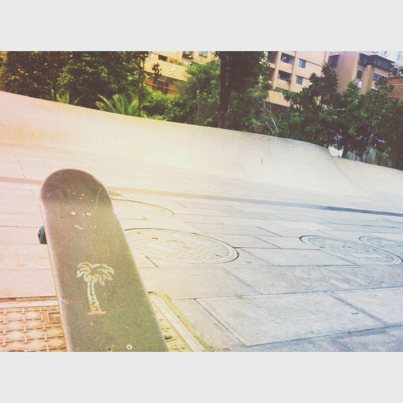 Shumahod Skateboarding