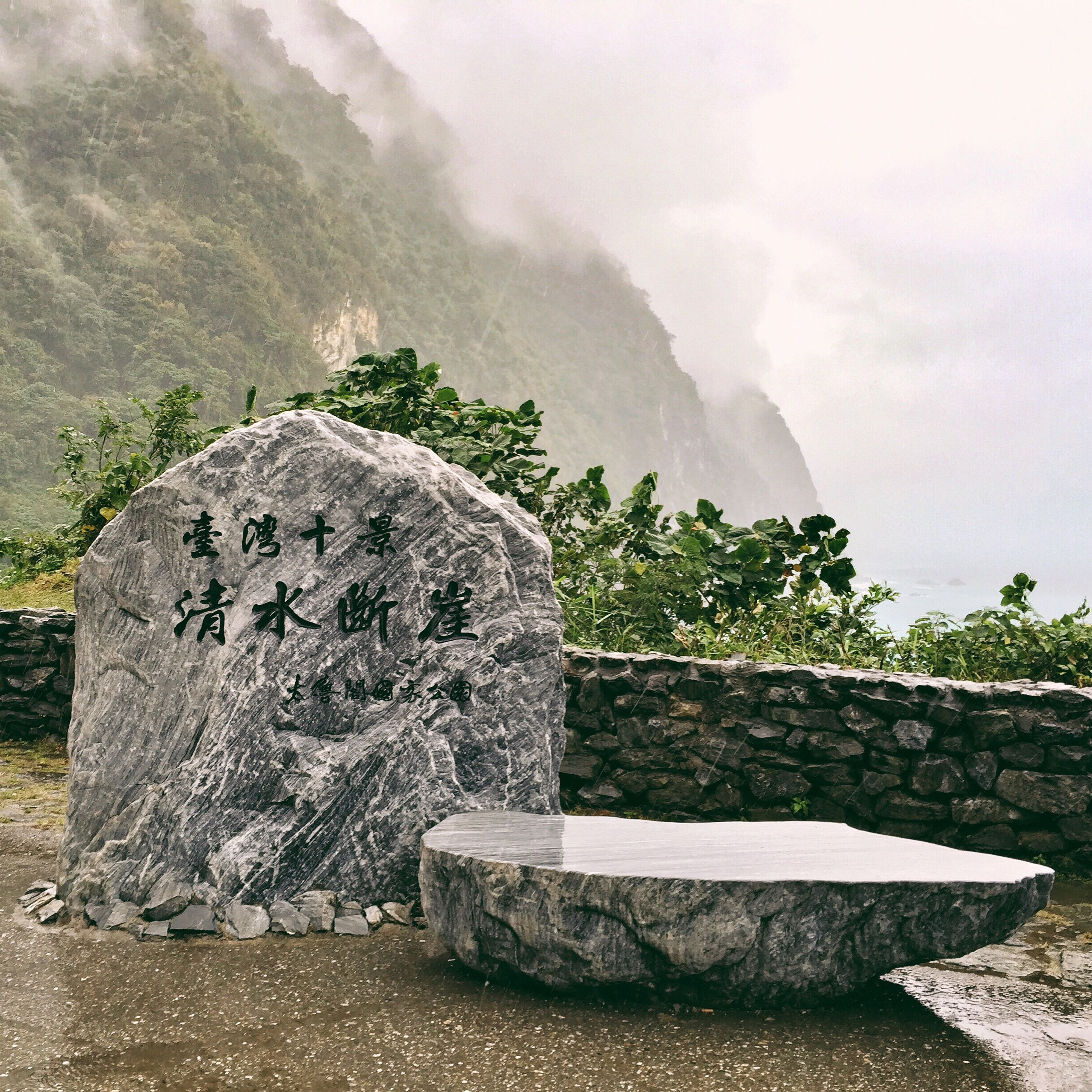 Holiday Enjoying Life Taking Photos Traveling Iphone 6 Plus Hualien Storm Beautiful Sea And Sky On A Holiday