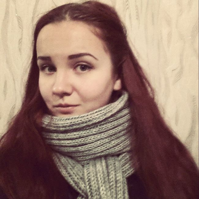 Kryvyy Rih Winter Coolday That's Me