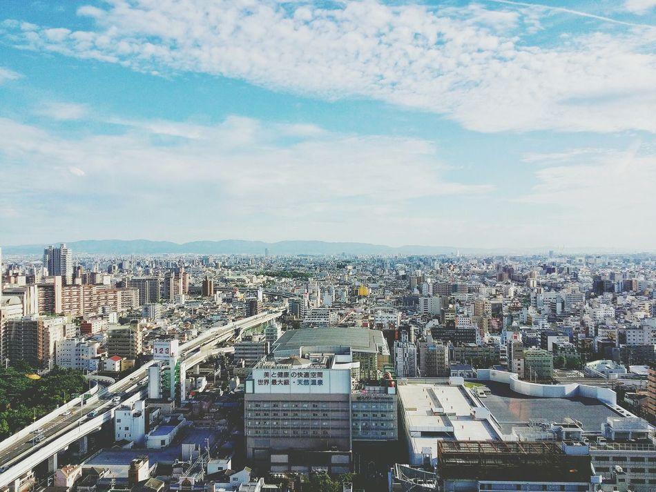 Osaka on a clear day Tsutenkaku Cityscape City Skyline