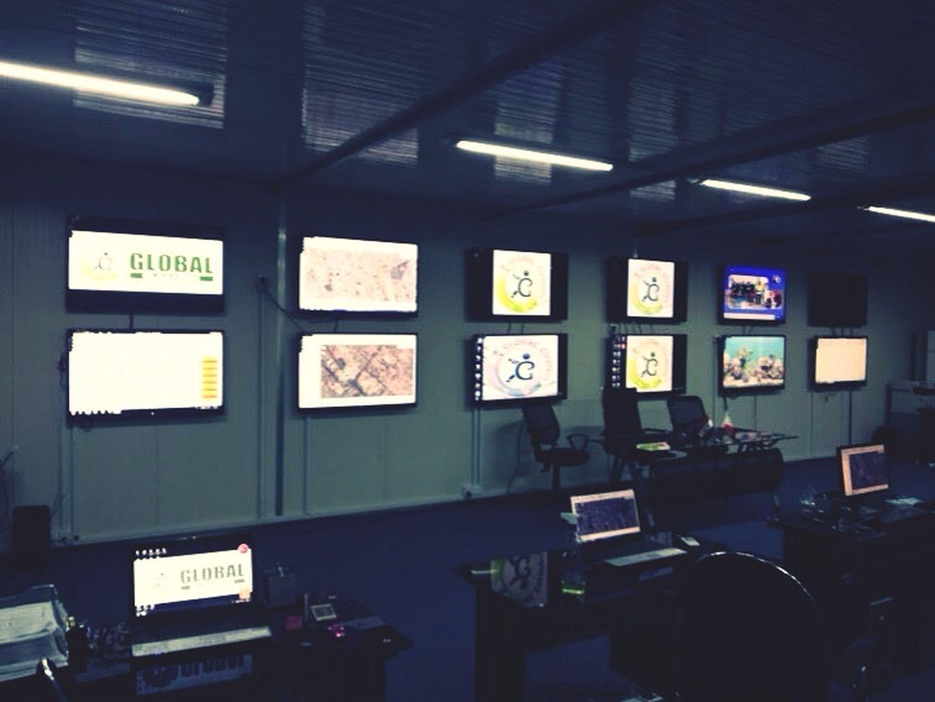 غرفة عمليات الشركة