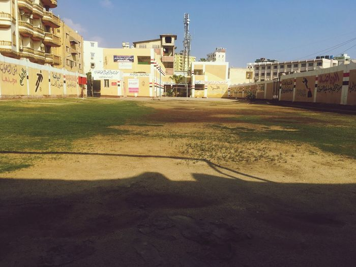 School in Egypt