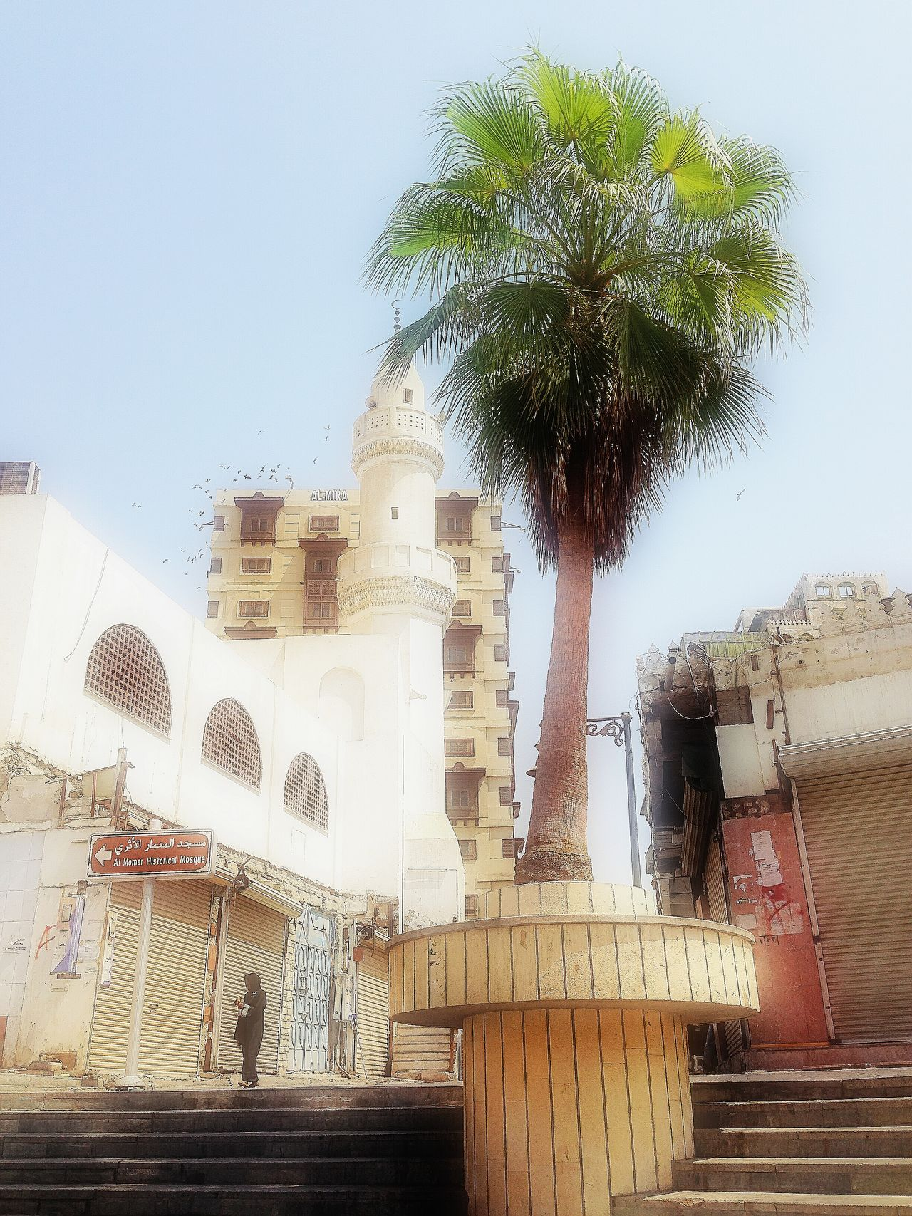 Mosque in the center of old Jeddah city . Day Building Exterior Outdoors Saudi Arabia