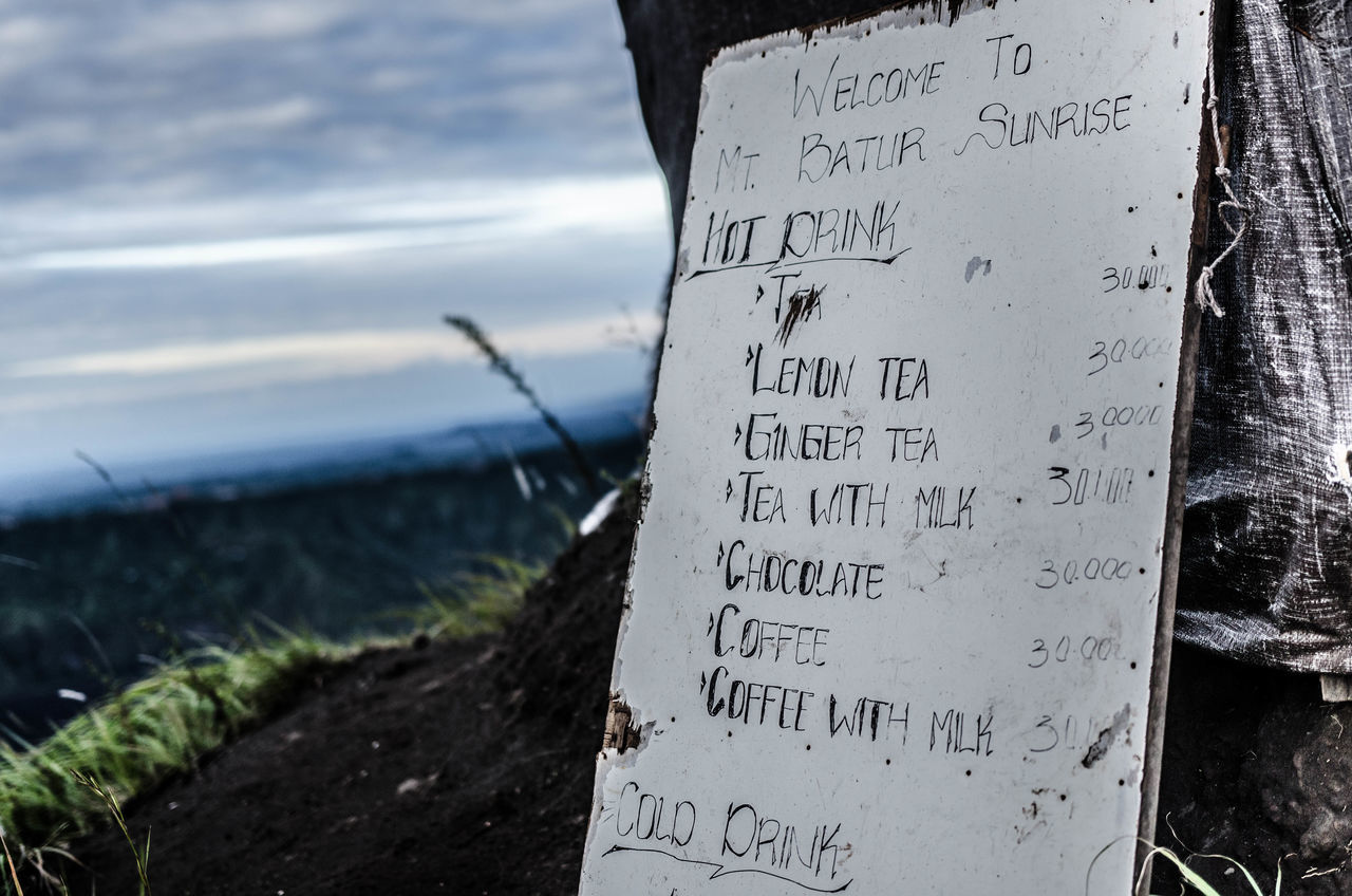 Bali Mount Batur Sunrise Hiking Different Perspective Nikon D7000 Sigma Art 18-35mm 1.8 Adventure