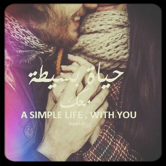 Love <3 Be With Me ♥♥