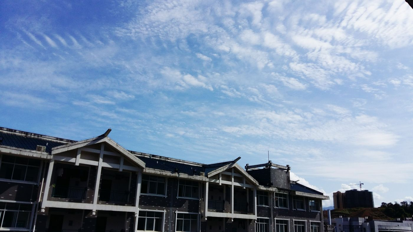 Sunny 张家界 Cool Blue *^o^*