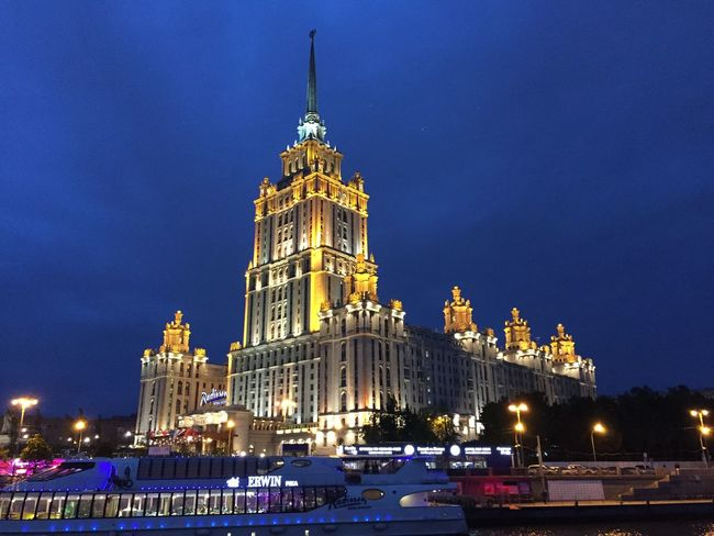 Architecture Moscow Radisonbluhotel Moscowriver
