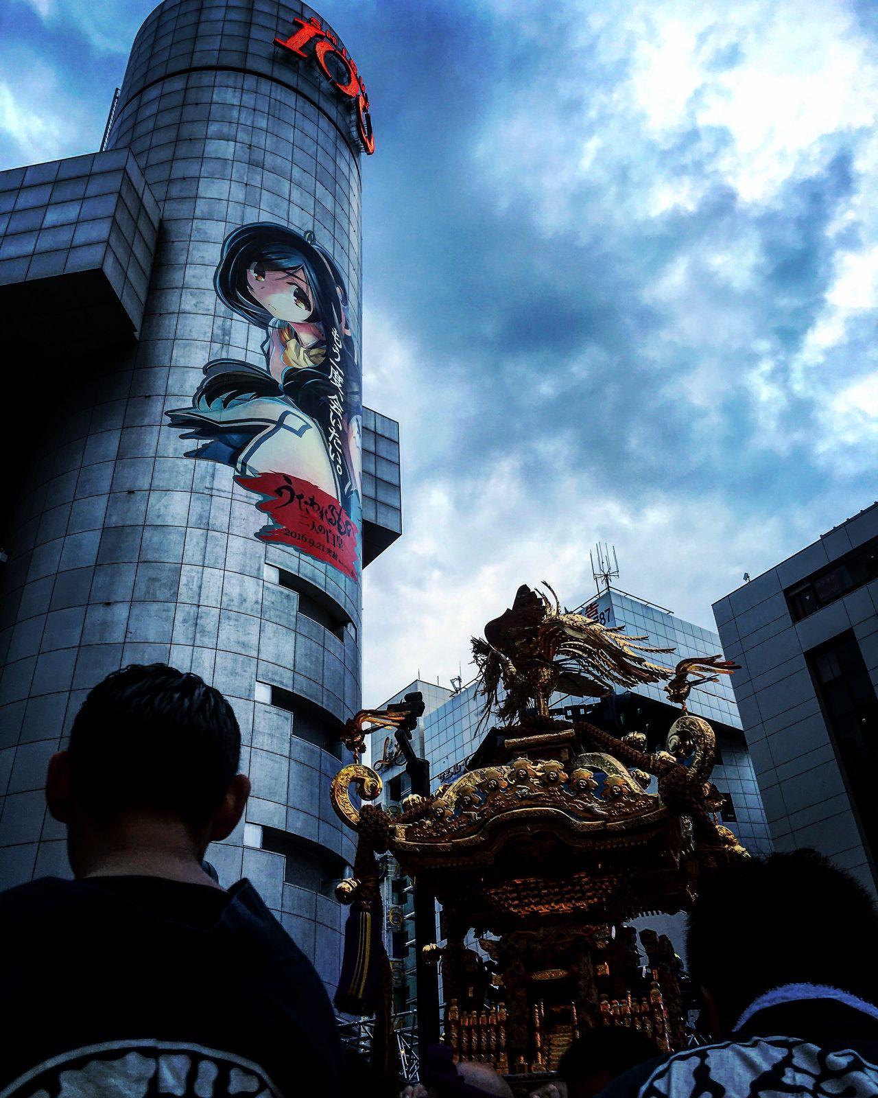 Shibuya AArchitecturebBuilding ExteriorbBuilt StructuresSkyAArt And CraftcCloud - SkyhHuman RepresentationLLow Angle ViewCCityrReal PeopleSStatuetTravel DestinationssSculpturesSkyscraperoOutdoorsdDayEEmbrace Urban LifeTokyo Japan