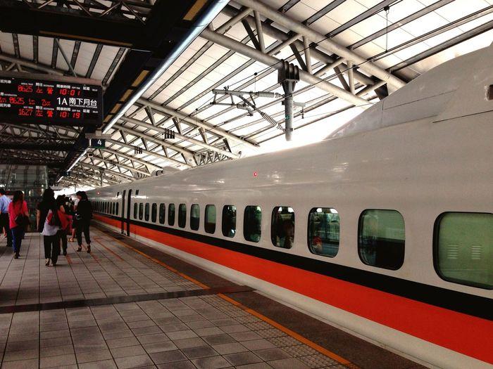 台中 高鐵站 Hsr 台灣 Taichung, Taiwan