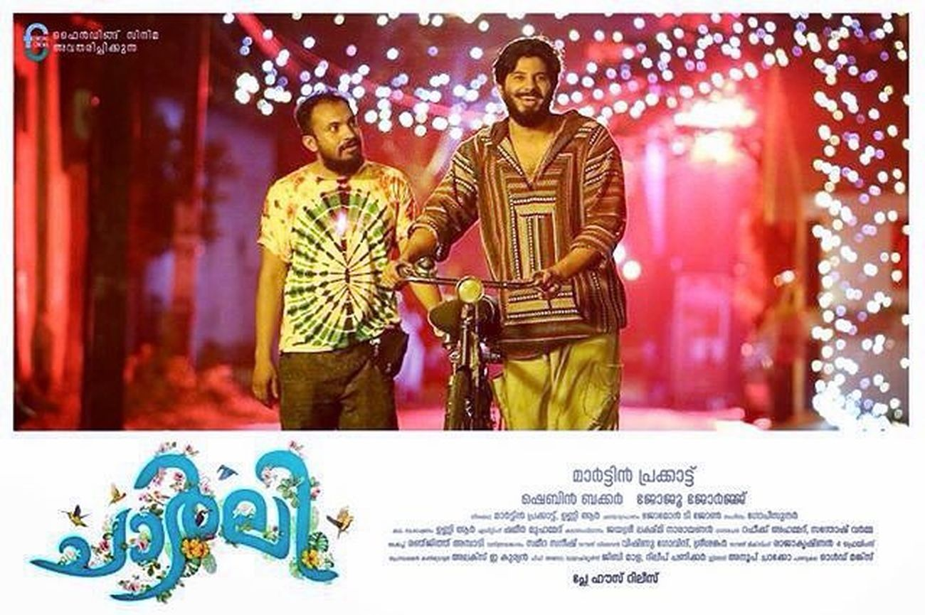 FinaLLy....End Foh Waiting ! 😍😙😘 CharLie 😍😍😍🔜 official poster of malayalam movie charlie ! Dq z Juz SimpLy Dashing ! 😍😙😙😘 Dq Martin Charlie Malayalam MOVIE Much Awaited Boxoffice Hit Dqfan DFM 😙😙😘😍😉