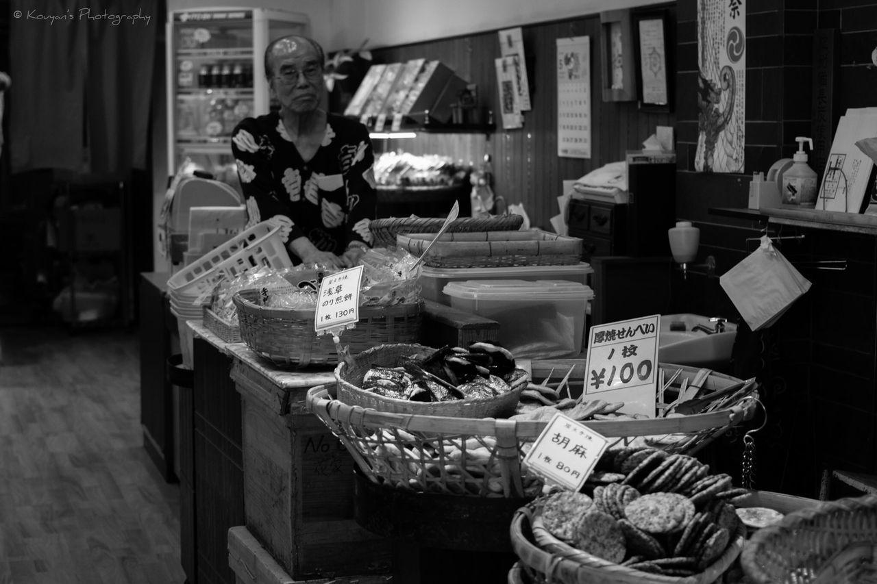 Senbei Senbei Shop Portrait Shopping Food Shopping Asakusa Japanese Culture Rice Cracker Japanese Food EyeEm