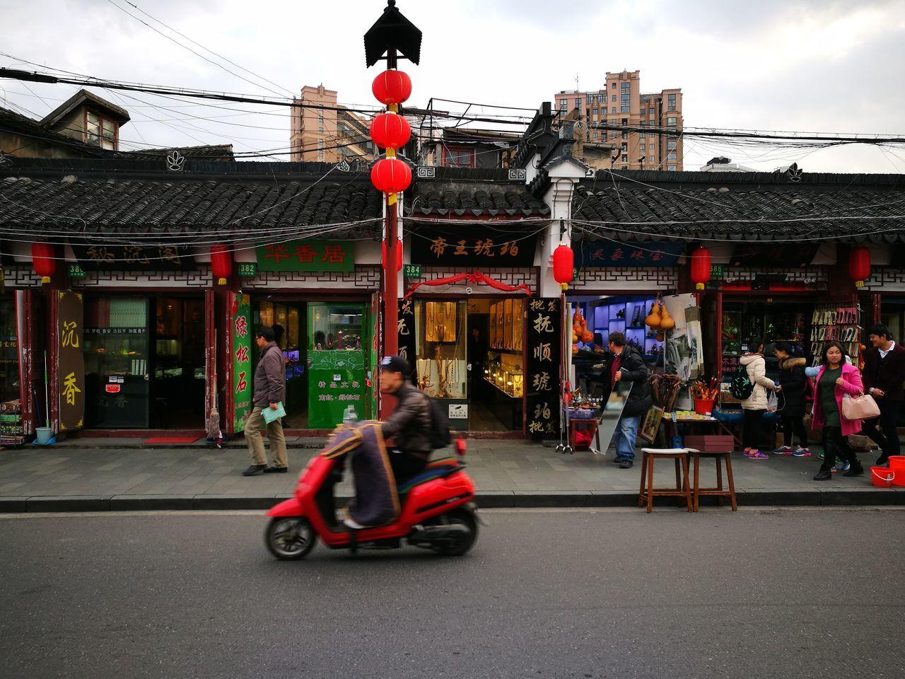 Bazaar China Chinatown Chinese Lantern Cultures Market Red Scooter Shanghai Shanghai Chinatown Street