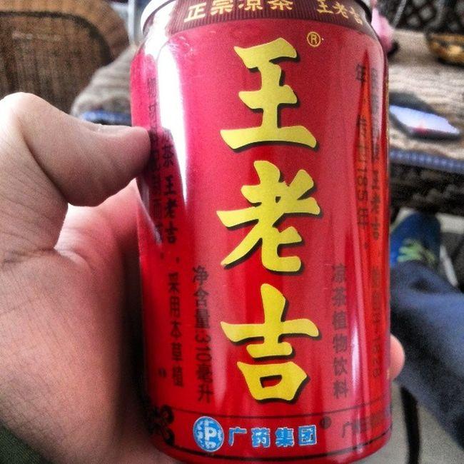 还是王老吉好喝