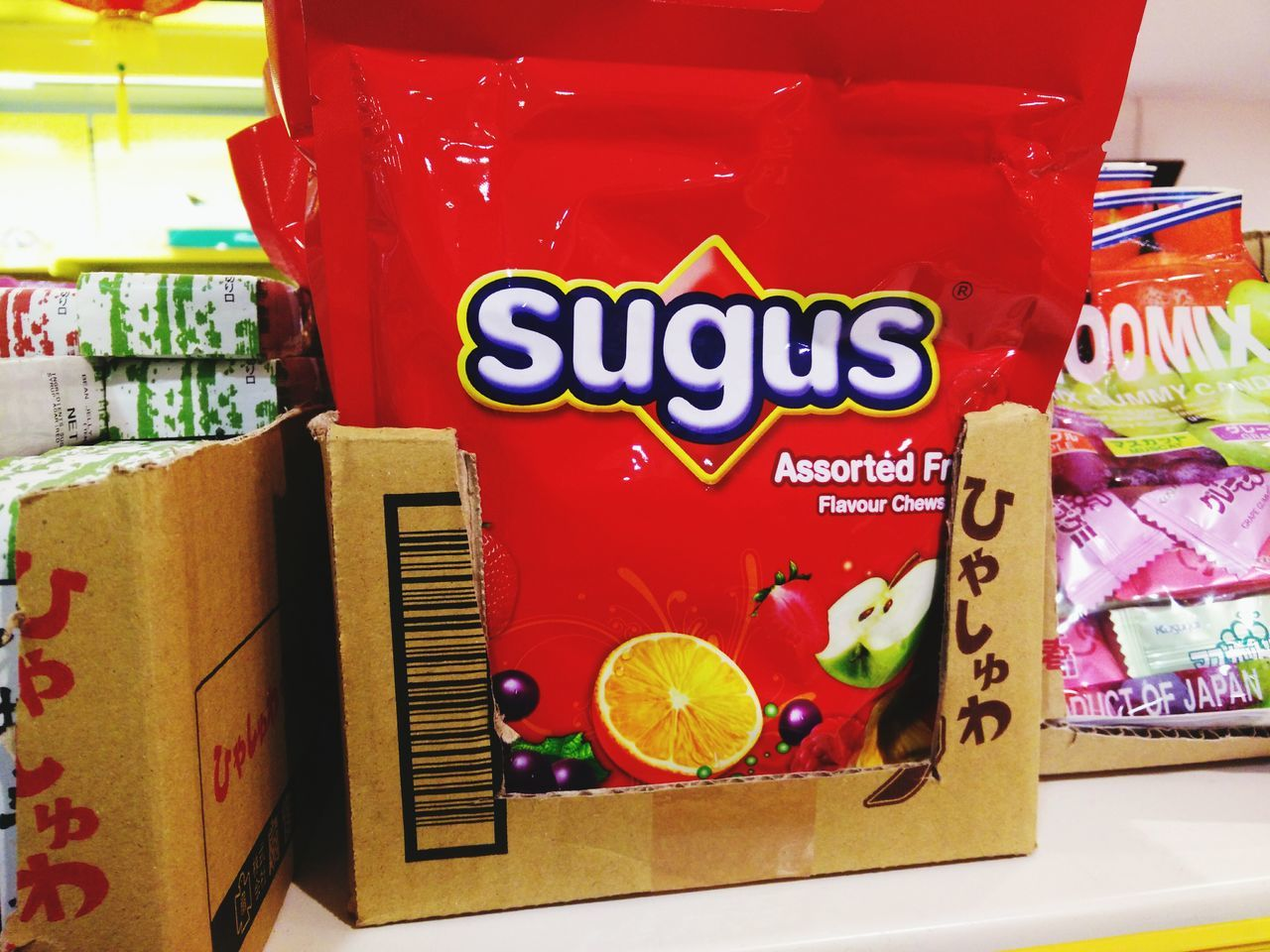 SUGUS Fruit Gum Gum Candy Rubbish Asian  Thailand Unhealthy Juicy