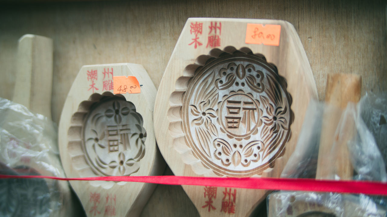 Swatow Shantou Old Buildings Market Documentary China Chaozhou Art Cultures Traveling Chaozhou Food