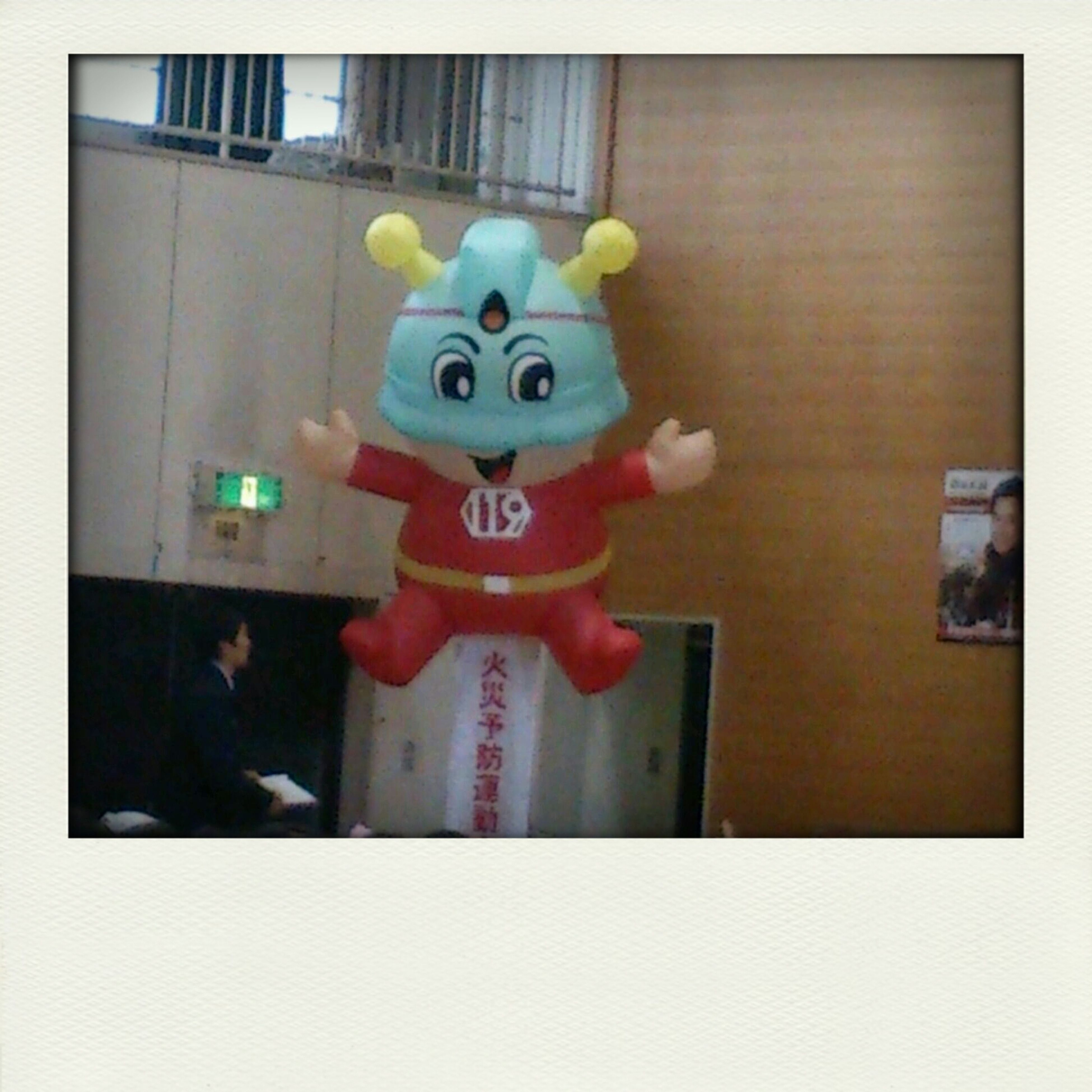 TFD´s Character Kyuta! 娘が消防車写生会で優秀賞もらいました!今日はその表彰式。