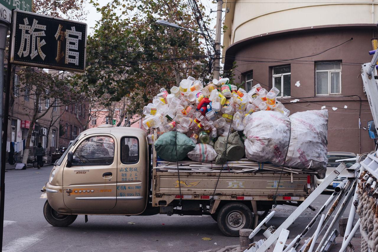 My Year My View Car City Outdoors Exploring China ASIA Travel Winter City Life City Trash Trash Is Treasured Plastic Recycle Urban Urban Exploration Urban Lifestyle