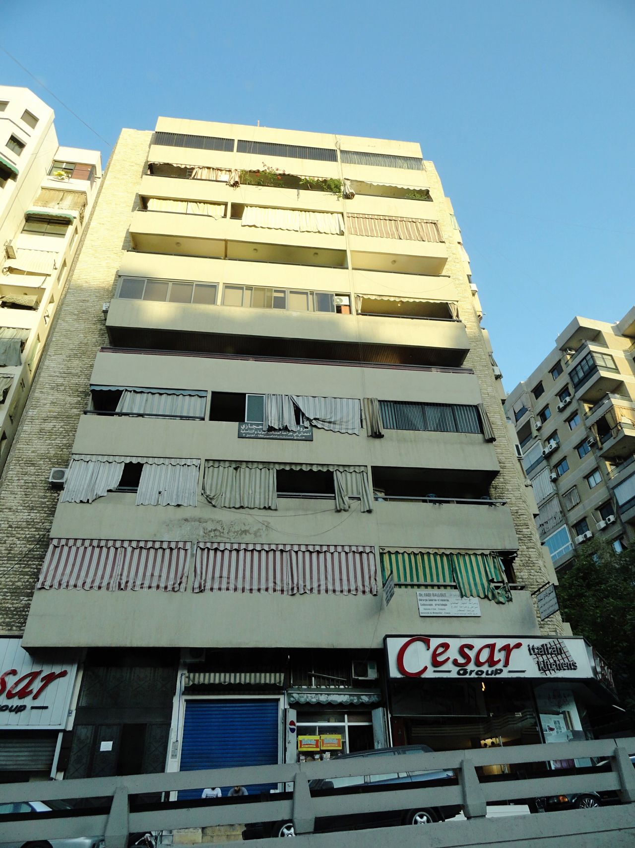 Beirut Lebanon 🇱🇧 Architecture Building Exterior Low Angle View Built Structure Clear Sky Outdoors City No People Day Sky