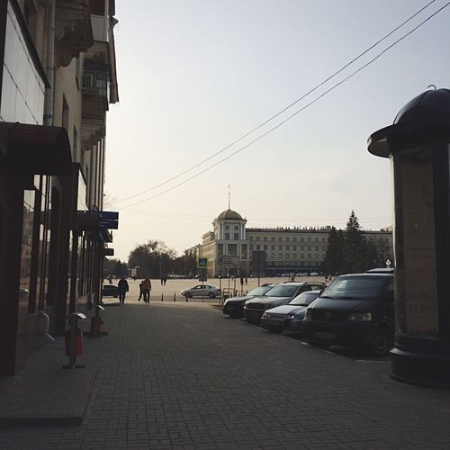 Belgorod My Sity I Love My Sity Beautiful