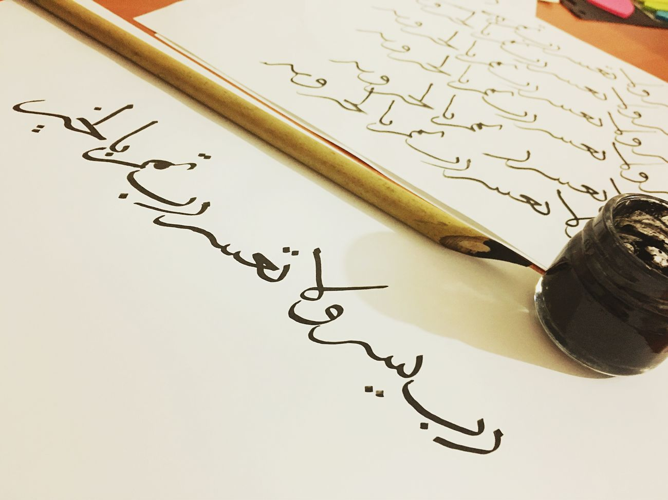 Arabic Arabic Style Arabic Architecture Arabic Art Arabic Culture High Angle View Education No People Paper Close-up Indoors  Fountain Pen Day Caligraphy ربّ يسّر ولا تعسّر ربّ تمّم بالخير