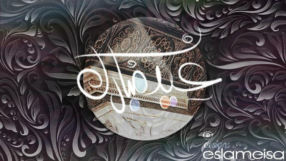 HappyEid Design Hajj Eid Adha Happy Eidul Adha Kaabah Mekkah Al Mukaramah Landscape_Collection