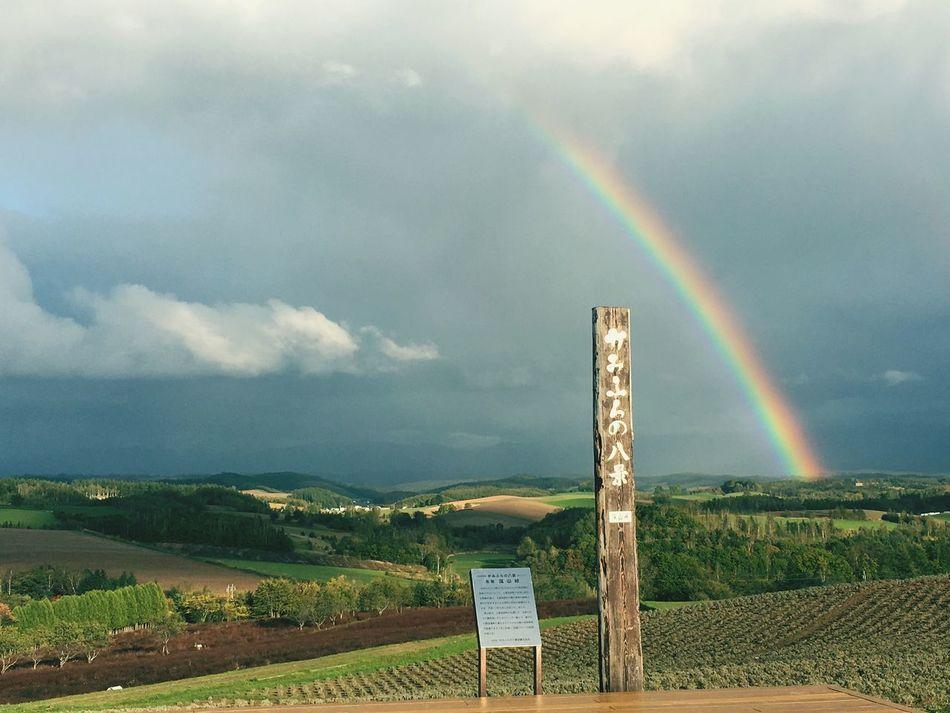 富良野 北海道 日本 Japan Hurano Hokkaido,Japan 虹 Rainbow Double Rainbow Beauty In Nature Nature Sky Scenics Tranquility Cloud - Sky Tranquil Scene No People Day Outdoors Landscape Tree Have A Nice Day!