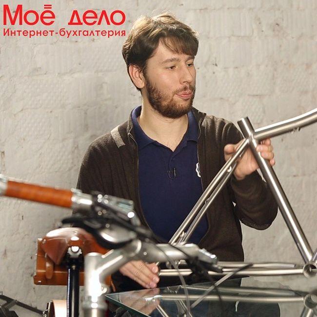 Дмитрий Нечаев умудряется продавать сделанные на заказ велосипеды по 200 тысяч рублей, делает титановые рамы для иностранцев по 1500 долларов за штуку. Его «Тритон Байкс» уже имеет выручку в 400 тысяч долларов, а в мечтах — создание автомобильного производства. Все подробности в новом интервью @moedelo_org моёдело : http://www.moedelo.org/journal/dmitry-nechaev/ @tritonbikes Россия бизнес интервью