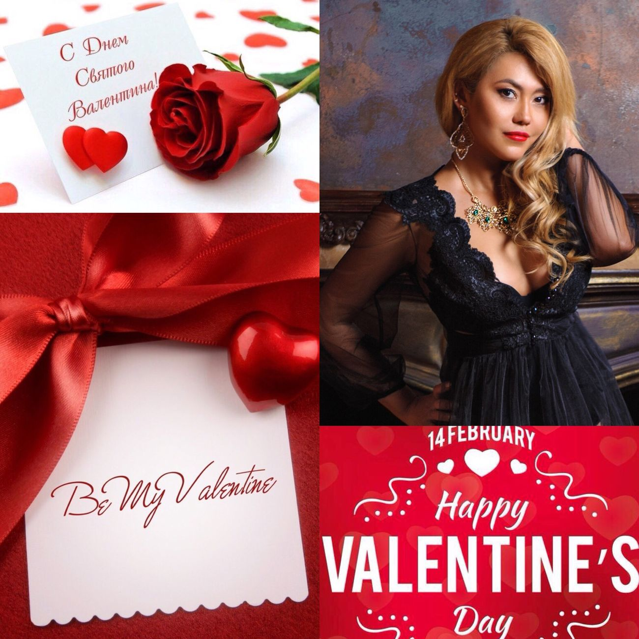 Valentine's Day - Holiday Beautiful Woman валентин праздник день Валентина