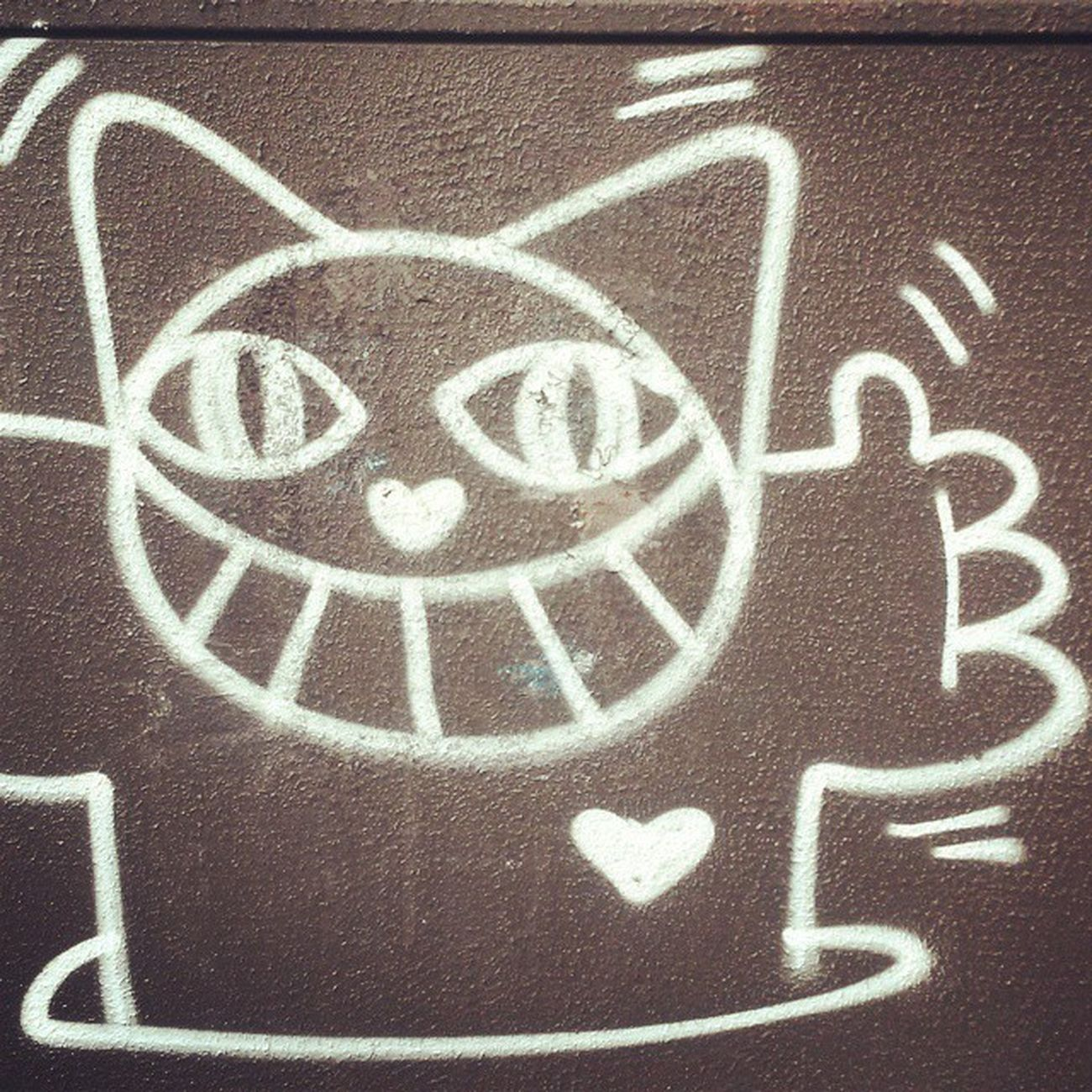 Mr Chaaaaat ! ♥ Monsieur Chat Streetart Paris graffiti