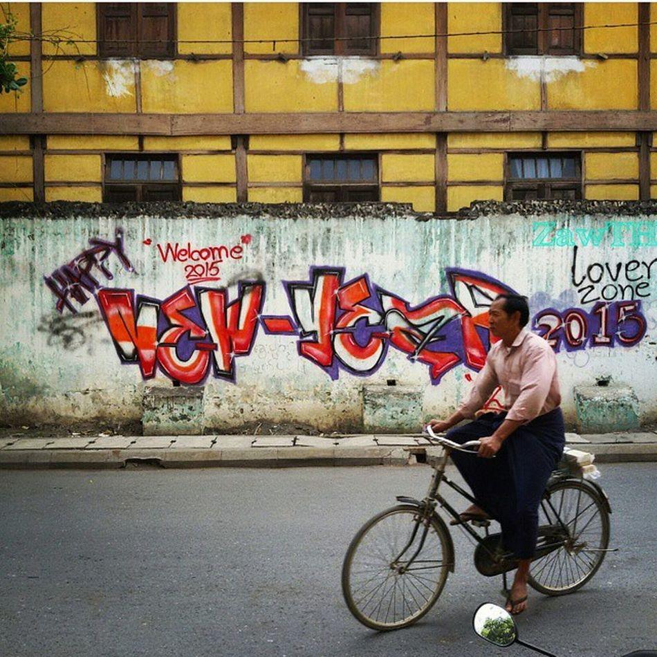 Happy New Year 2015 Mandalay Myanmarphotos Myanmar Burma Igersmyanmar Igersmandalay Vscomyanmar Graffitiporn Graffitiwall Graffitiart Graffiti Goldenland Goldenland Myanmar Goldenlandmyanmar GalaxyGrand2 Igers Ig_photo_life Igglobal Instalife_shot Igs_asia Bsnfamily Conpixel Zawth 2015