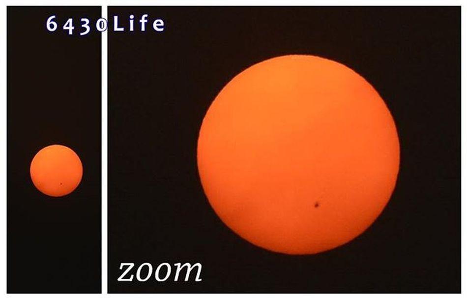 6430Art 6430Life  Guatemala Sol 太陽 Sun 瓜地馬拉 Ese punto negro es ¿Mancha solar? ManchaSolar Astronomia Astronomy Sunset Camera Nikon