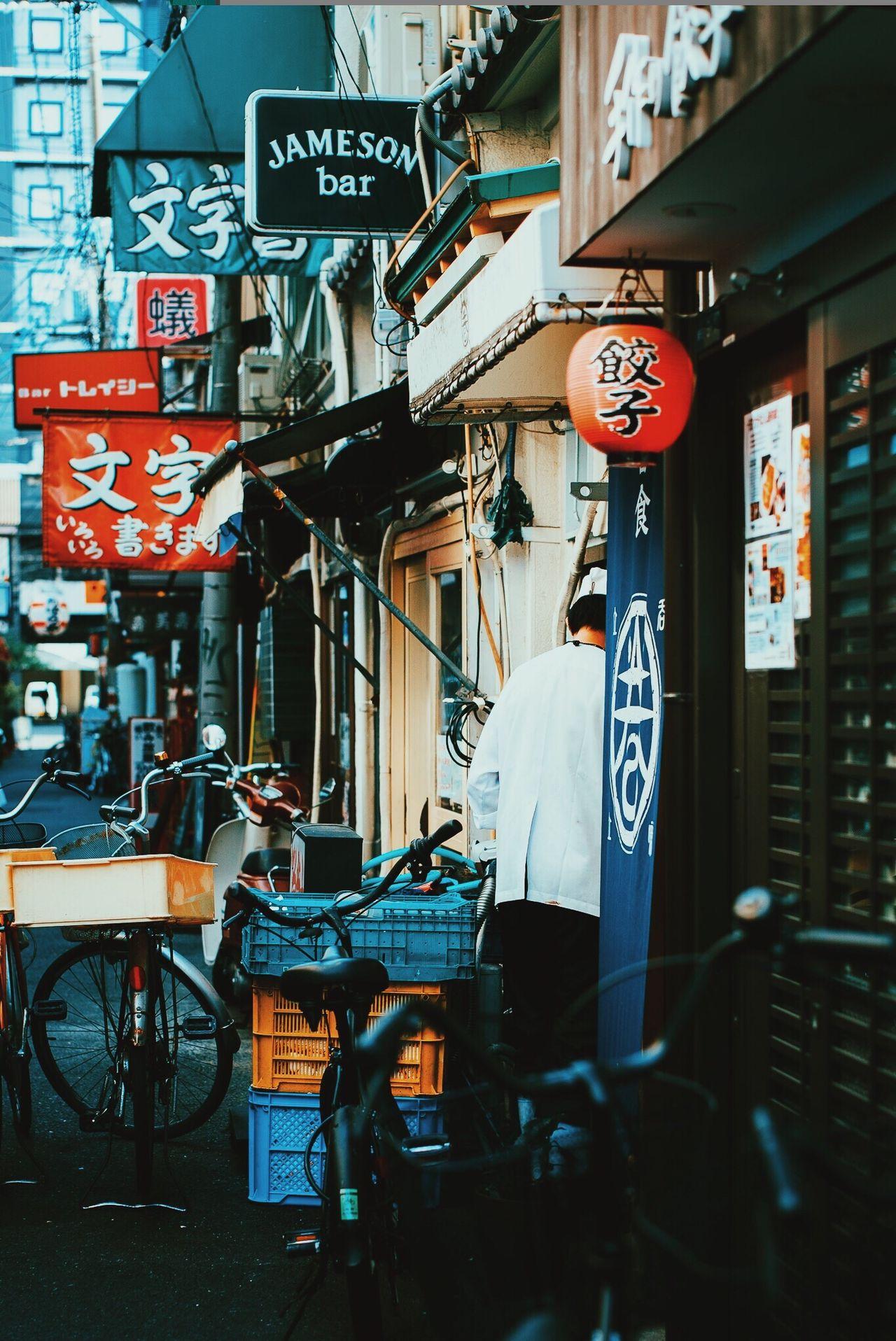 Building Exterior Outdoors City Alley Bars And Restaurants Japan Osaka,Japan Bikes