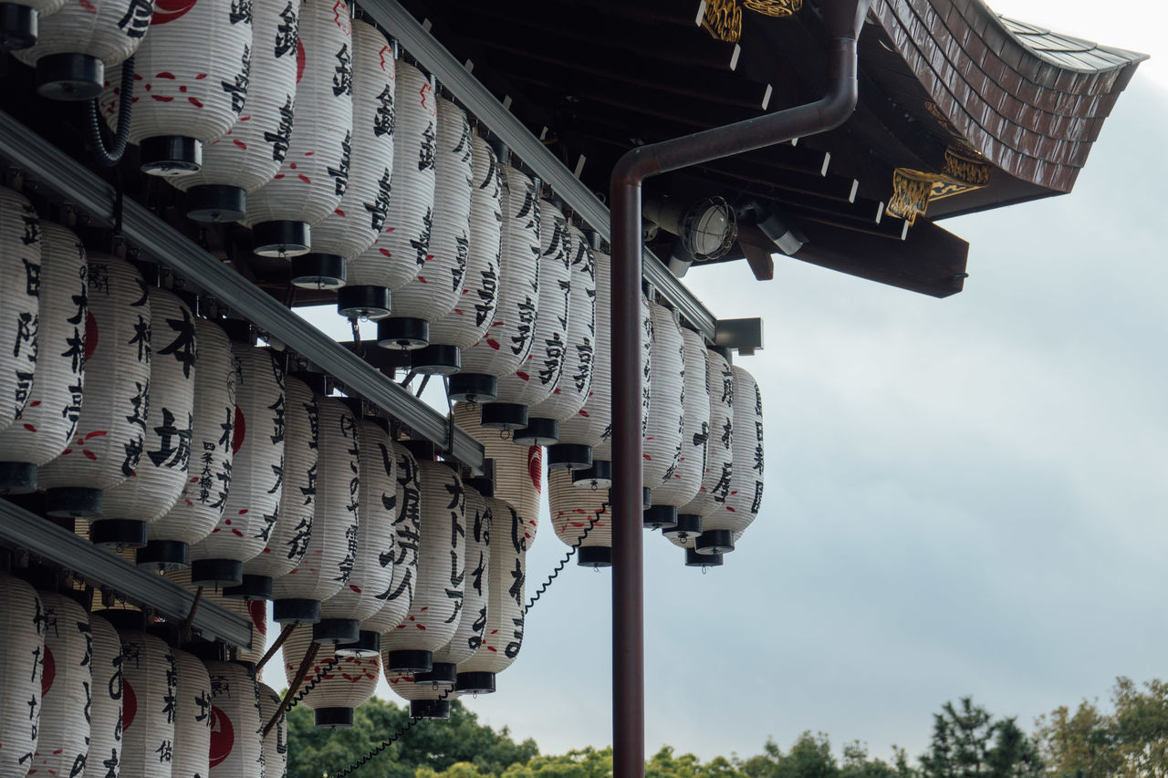 Yasaka Yasaka-jinja Shrine Yasaka Shrine Lanterns