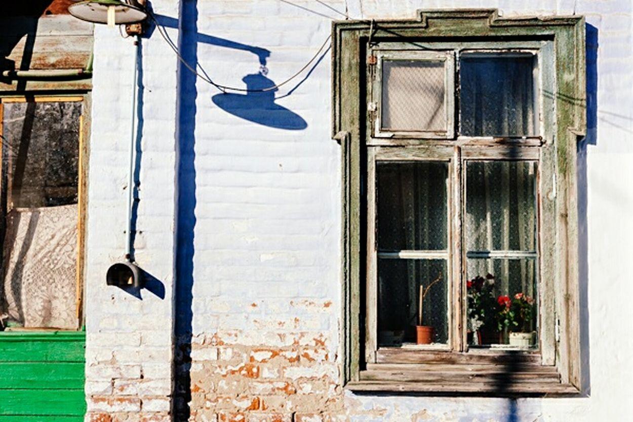 Suburbia Suburban Landscape Russia россия Window Vintage Ussr Back In Ussr