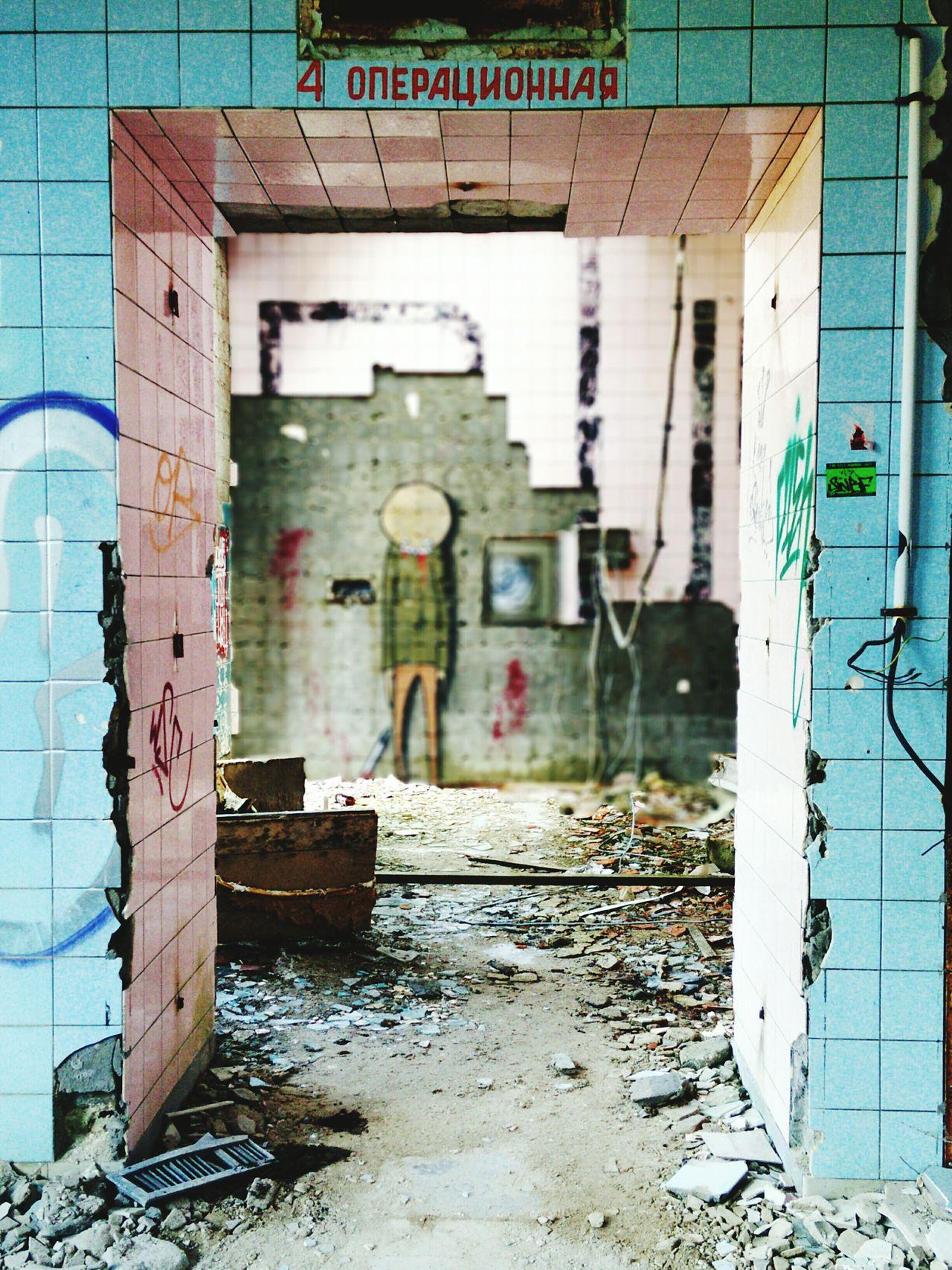 Happy Hump Day! :: Urbex Urban Exploration Hump_day_collection NEM Silence Beelitz Heilstätten Abandoned Places