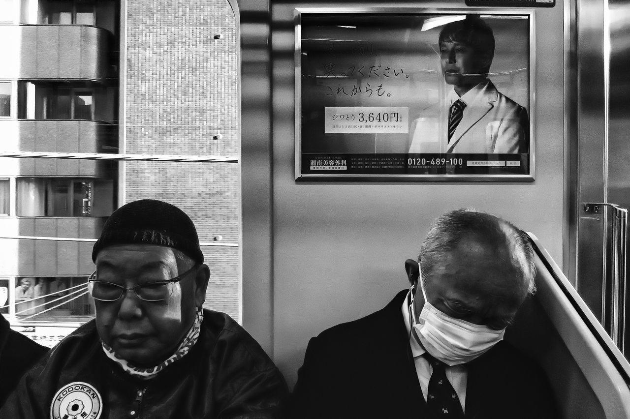 Streetphotography People Tokyo Street Photography Streetphoto Blackandwhite Black And White Voidtokyo Streetphoto_bw Streetphotography_bw B&w Street Photography Japan Monochrome Photography The Week Of Eyeem