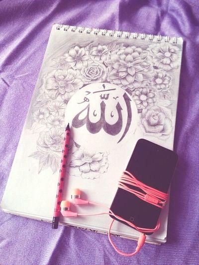 يا_رب First Eyeem Photo
