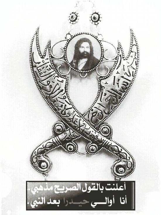 السلام على أسد الله الغالب علي بي ابي طالب Imam Ali ♥ ♥ ♥ ♥ ♥ ♥ ♥ ♥ ♥ ♥ ♥ ♥ ♥ ♥ ♥ فديت اسمك علي ♥ ♥ ♥ ♥ ♥ ♥ ♥ ♥ ♥ ♥ ♥