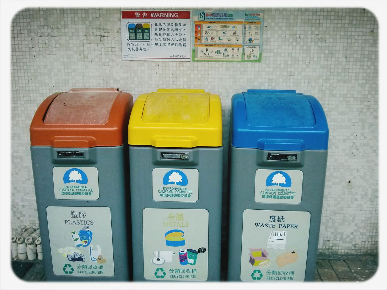 Hong Kong Environmental Campagne Committee Recycle Bin