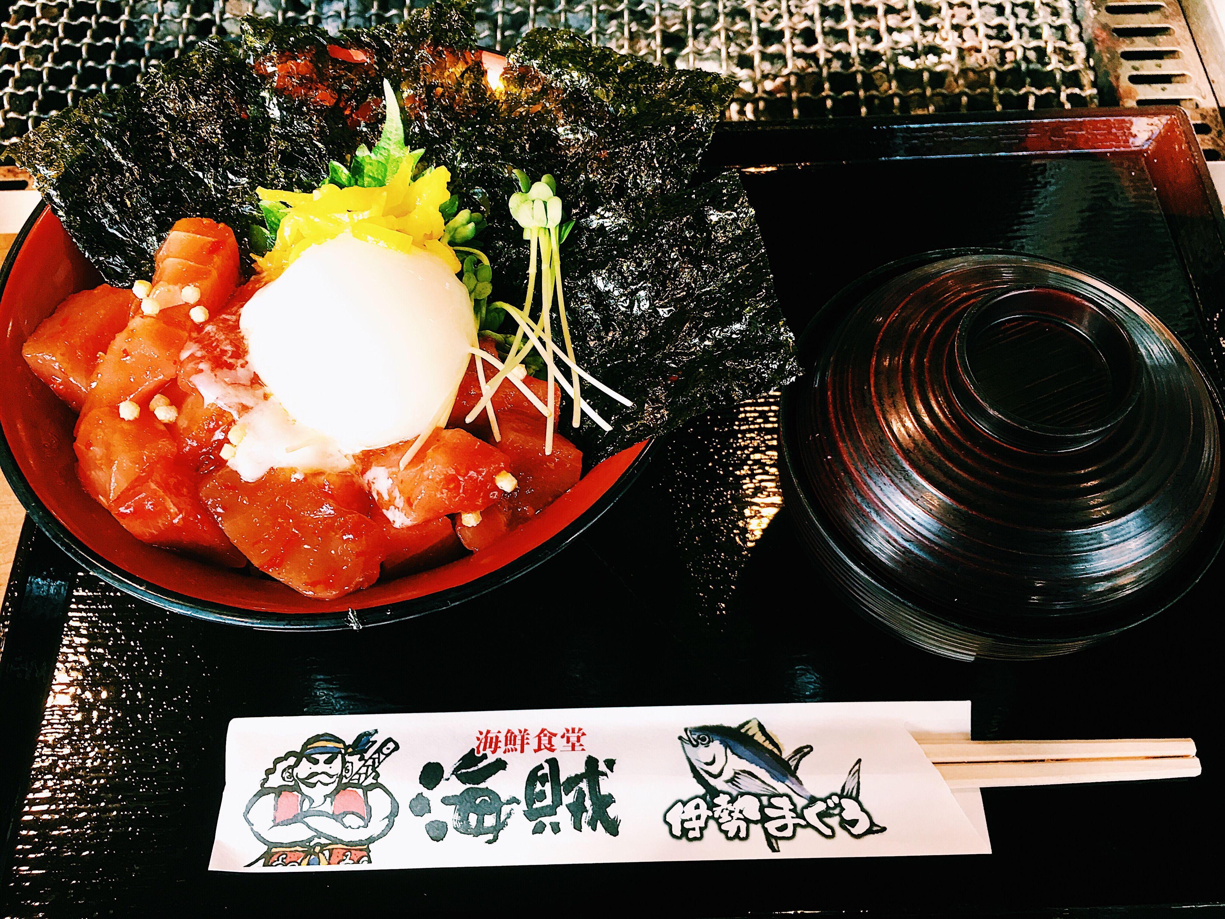 サーモンユッケ丼 サーモン 海鮮丼 海鮮 海鮮食堂海賊 Yummy Japan Japanese Food Food Happy