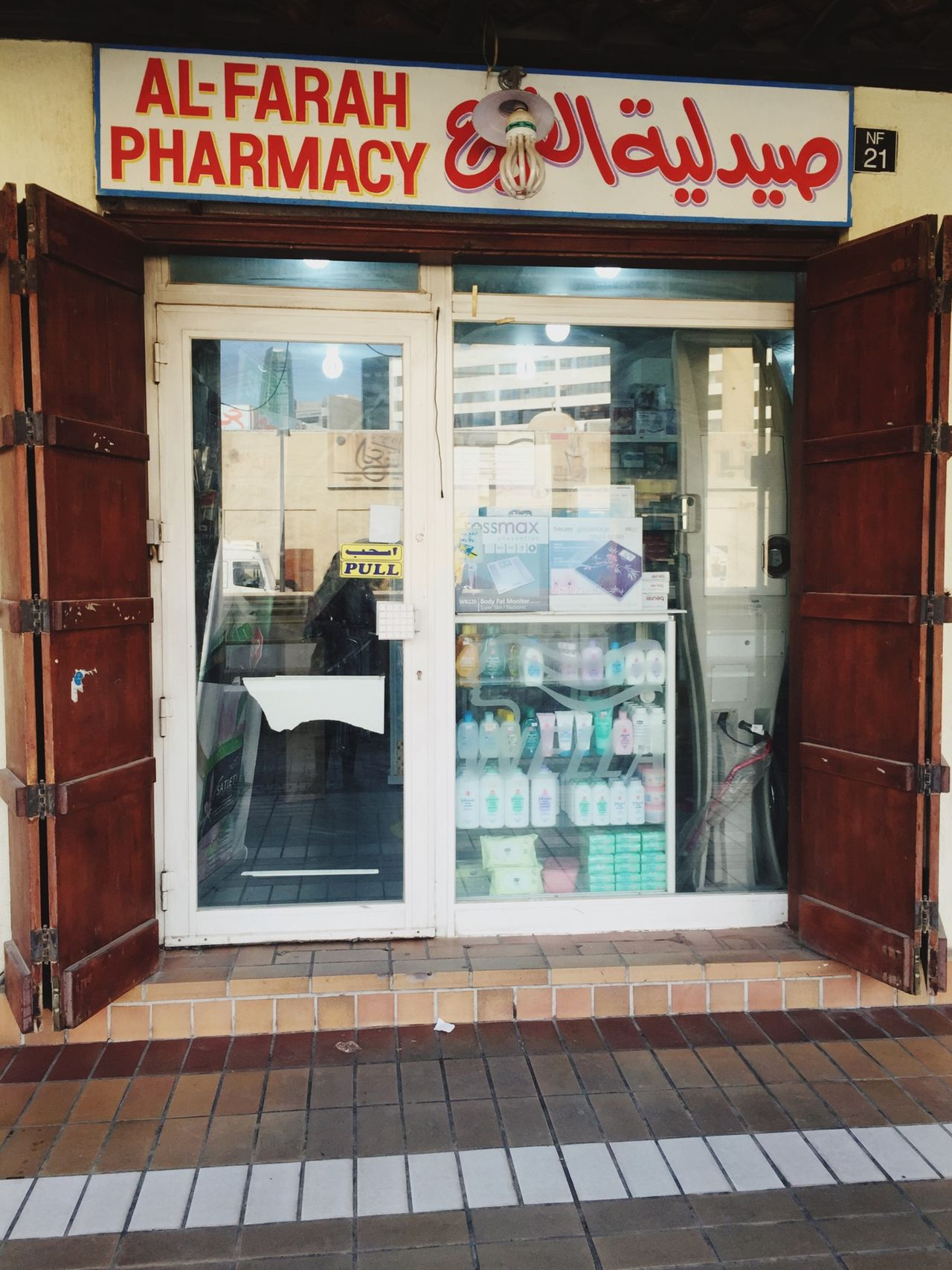 Pharmacy Old Old Pharmacy Old Place Wood Doors