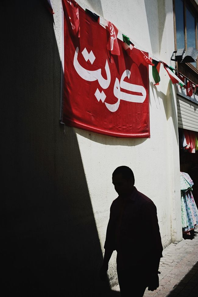 Almobarakiya souk. Kuwait. Streetphotography Leica Kuwait