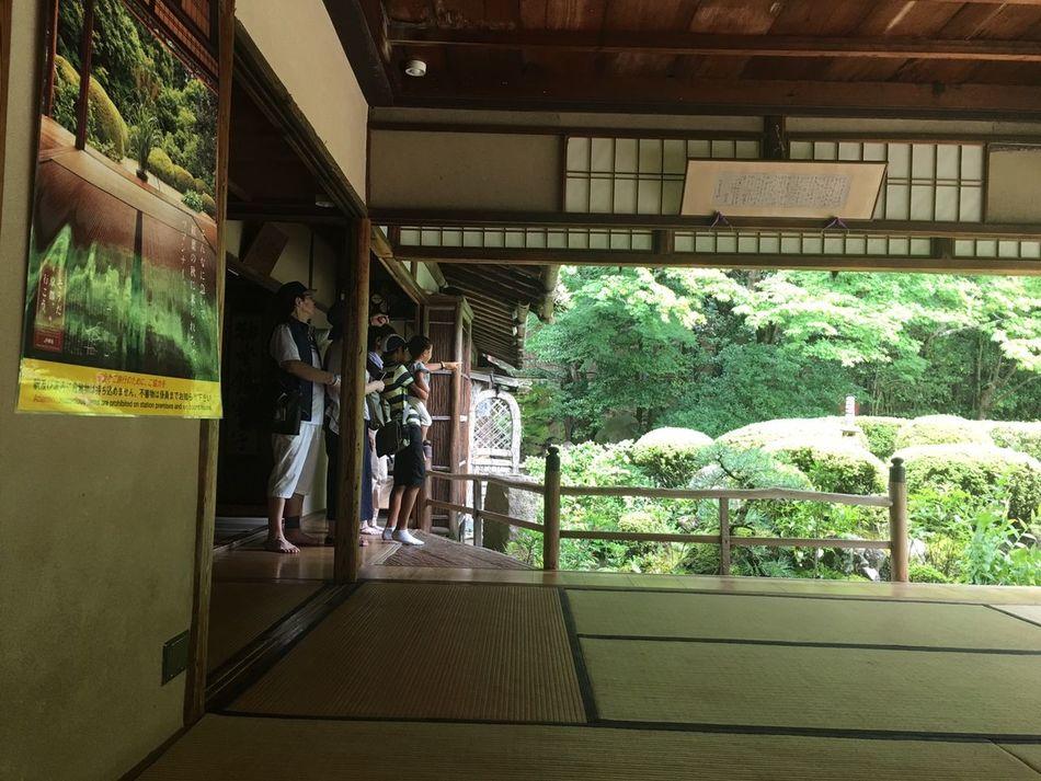 Shisen_do, Kyoto