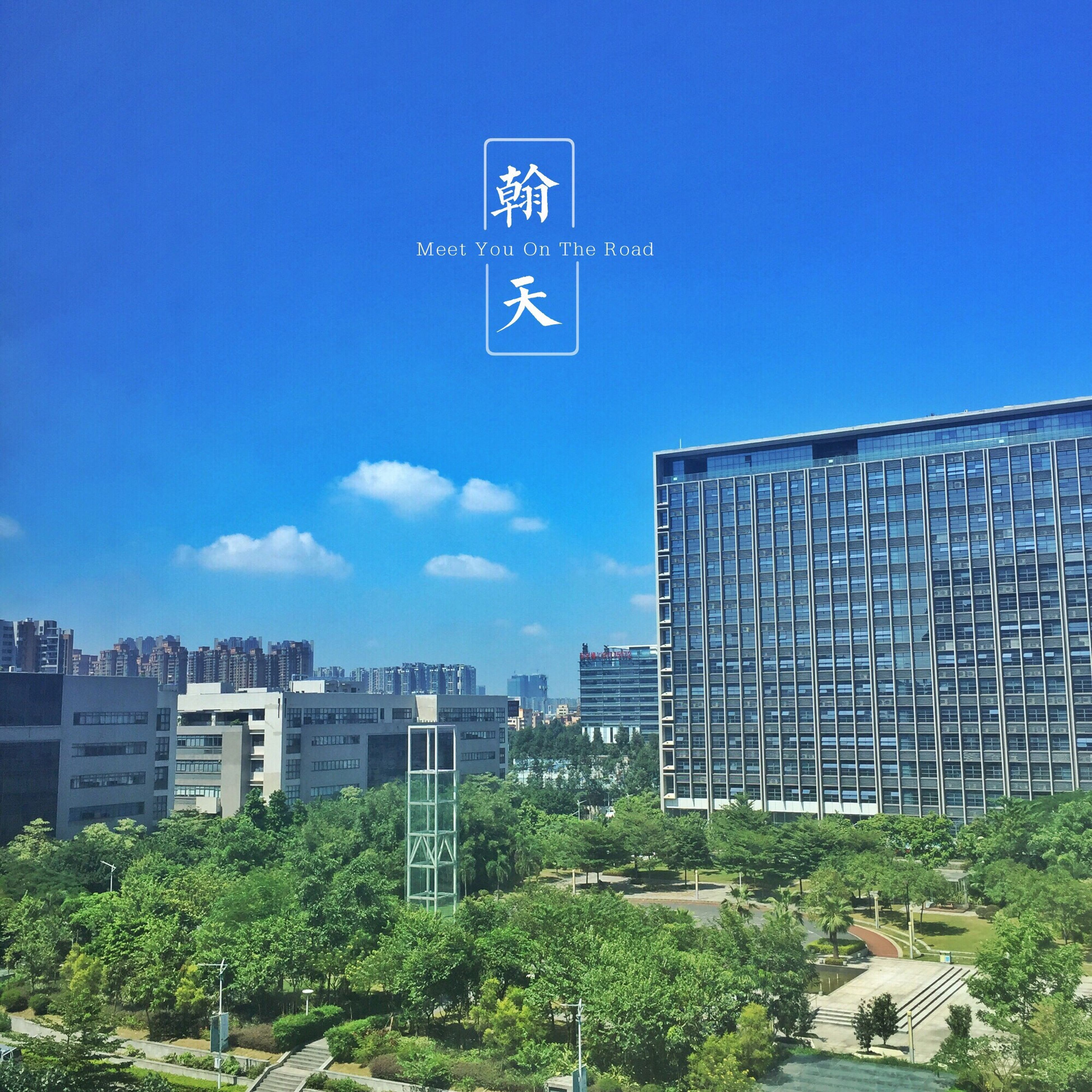 blue, building exterior, architecture, city, tree, built structure, sky, modern, skyscraper, cloud, travel destinations, outdoors, urban skyline, day, apartment, building story, city life, office building, development, tall, tall - high