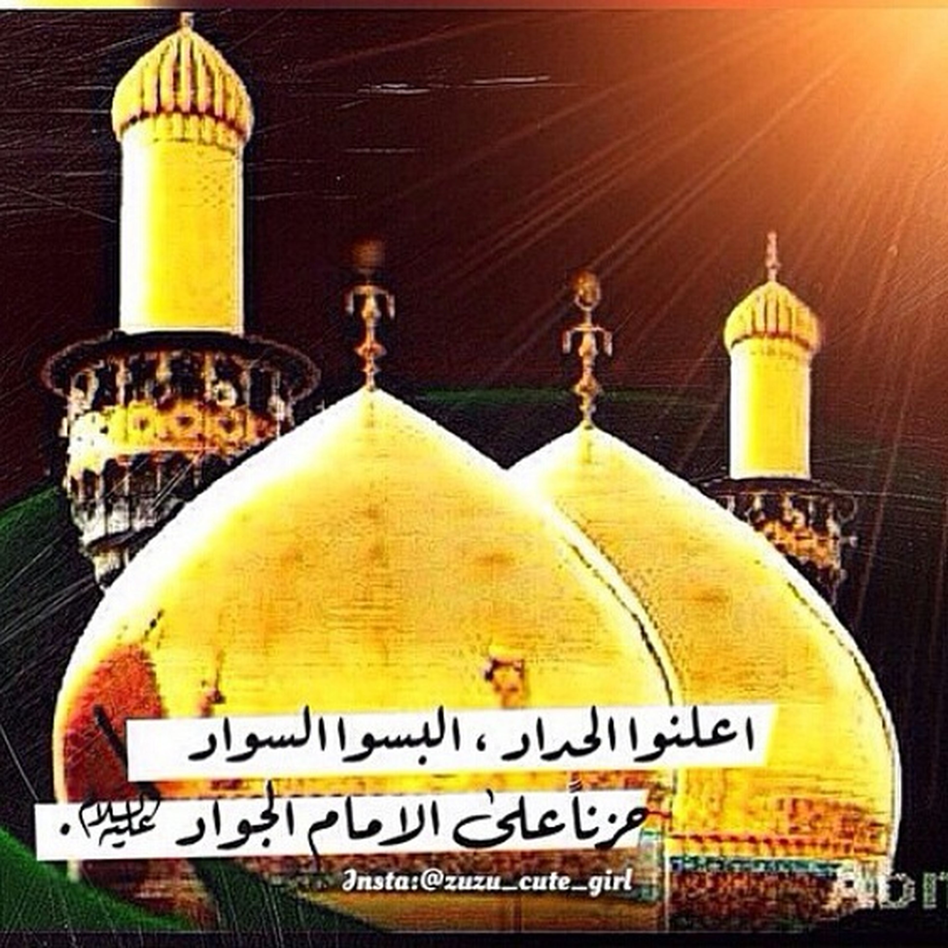 text, yellow, communication, western script, building exterior, non-western script, architecture, built structure, illuminated, religion, guidance, close-up, information sign, no people, outdoors, information, focus on foreground, low angle view, day, spirituality
