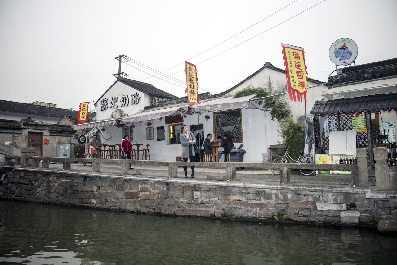 Architecture Building Exterior Built Structure Canal Canon EOS 5DS China China Beauty Pingjiang PIngjiang Road Suzhou Suzhou China SUZHOU PINGJIANG ST Suzhou, China Tourism Travel Destinations Venice Of The East Water